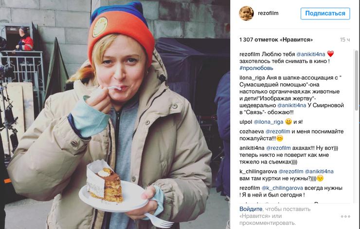 Супруг Михалковой признался в симпатии ее сестренке