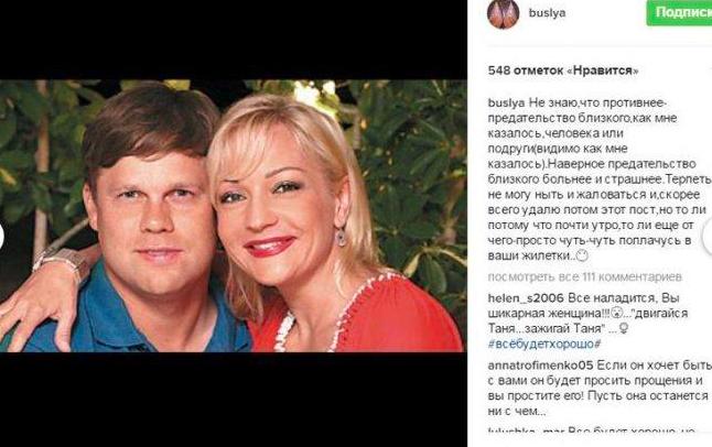 Слухи о проблемах в семье Булановой и Радимовой появляются с завидной частотой
