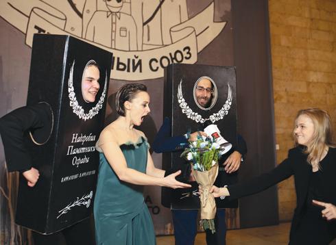Анастасия Пронина, Александра Бортич и Василий Буткевич
