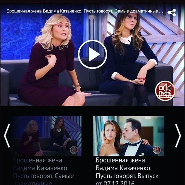 Беременная супруга 53-летнего Вадима Казаченко сообщила, что муж ей грозит