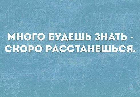 Вот эта надпись смутила поклонников Бондарчук