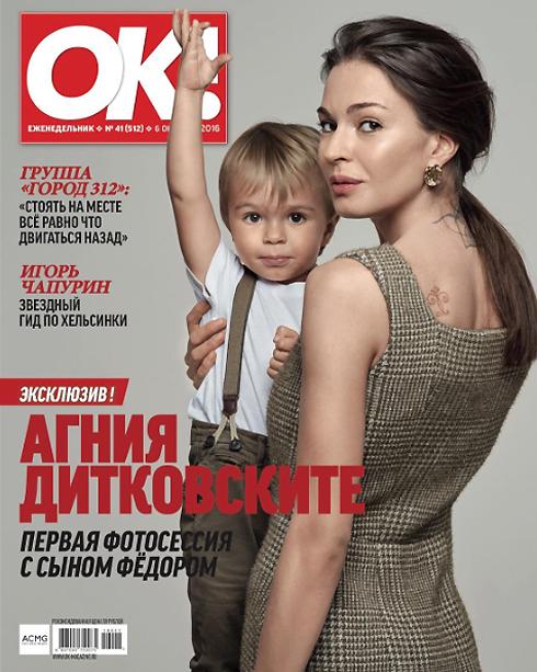 Актриса впервые показала личико своего сына