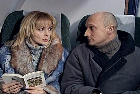 Мария Порошина и Гоша Куценко