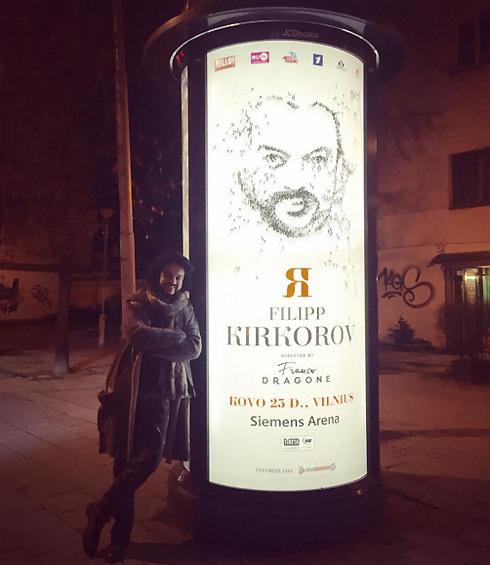 «Вильнюс!» - подписал этот снимок Киркоров