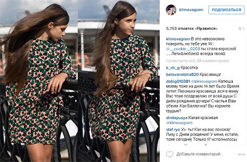 По мнению фанатов, старшая дочь Климовой очень похожа на свою звездную маму