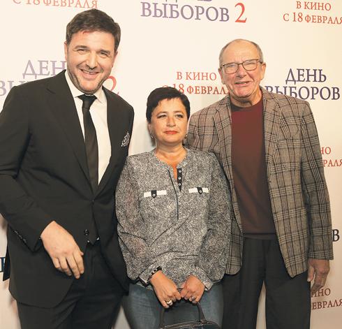 Максим, Эммануил и Ирина Виторган