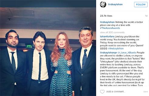 Линдсей Лохан с бойфрендом Егором Тарабасовым и гостями церемонии Asian Awards