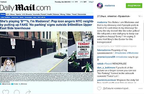 Власти Нью-Йорка грозят Мадонне штрафом