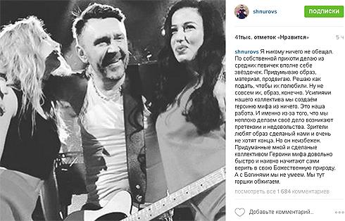 Девушки, заменившие на московском концерте Вокс