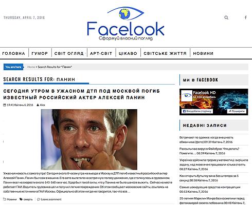 Вот такая заметка вышла о российском актере