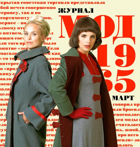 Актриса Ксения Лукьянчикова сыграла главную роль в сериале «Красная королева»