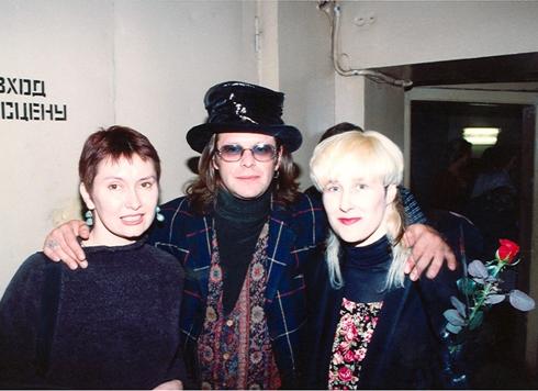 Гребенщиков с женой Ириной и Стингрей