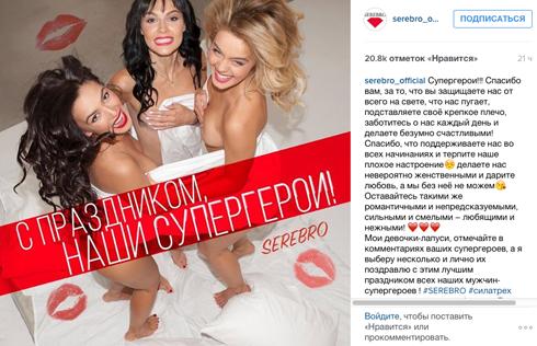 Ольга Серябкина, Даша Шашина и Полина Фаворская разделись для поздравительной открытки