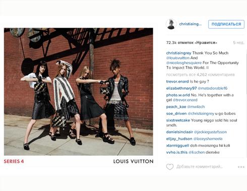 Джейден снялся в рекламе женской одежды Louis Vuitton