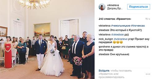 Молодожены расписались во Дворце бракосочетания № 1