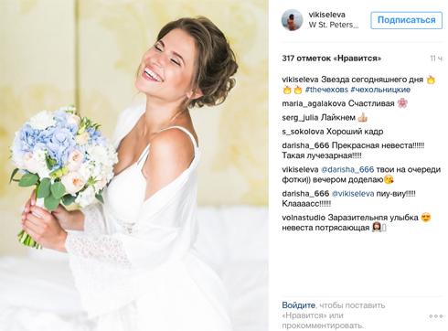 На свадьбе невеста просто светилась от счастья