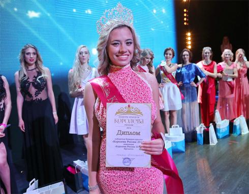 Татьяна Благодарова - «Королева России-2016»