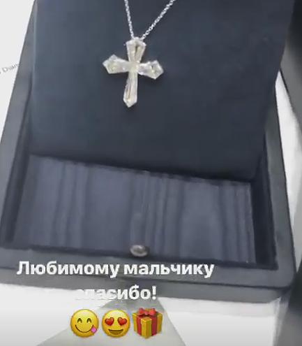 Стало известно, что Тимати подарил Анастасии Решетовой на день рождения 4a0a89a453e