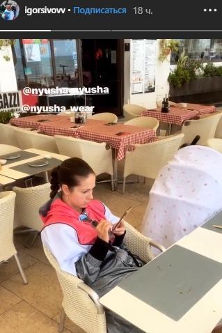 Игорь Сивов опубликовал фото Нюши без макияжа