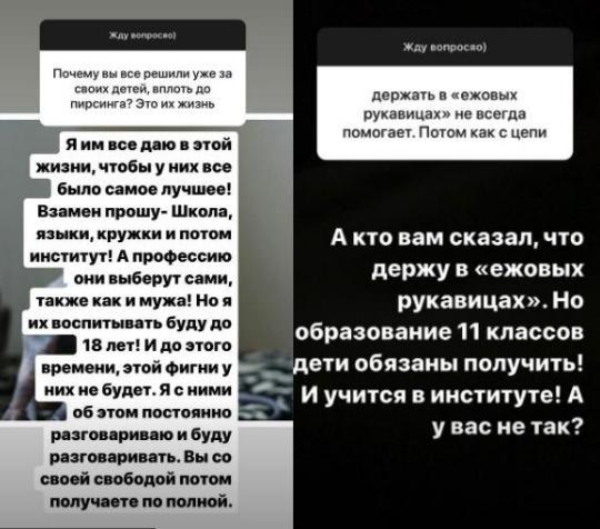 Бородина высказалась о расставании с Омаровым