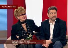 Светлана Моргунова похоронила единственного сына