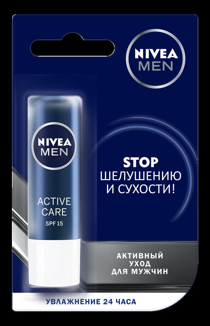 У всех на устах: как правильно ухаживать за нежной кожей губ