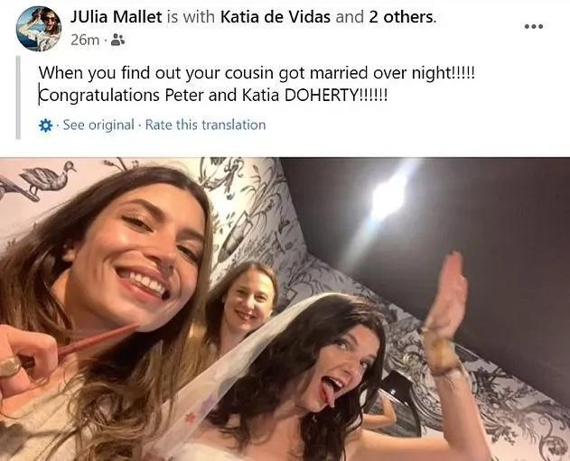 Катя вместе со своими подругами и племянницей во время празднования свадьбы