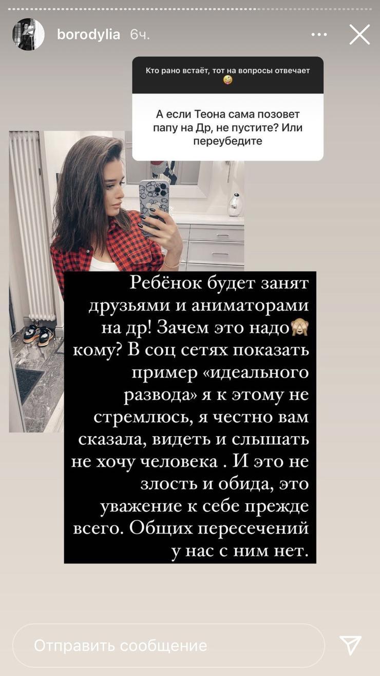 Телеведущая не хочет поддерживать общение с Курбаном Омаровым