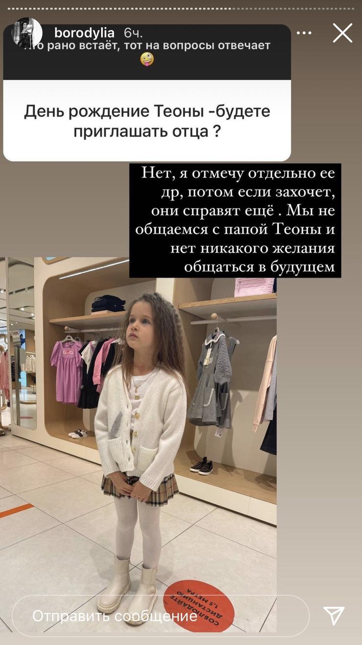 Звезда не позовет на день рождения младшей дочки ее отца