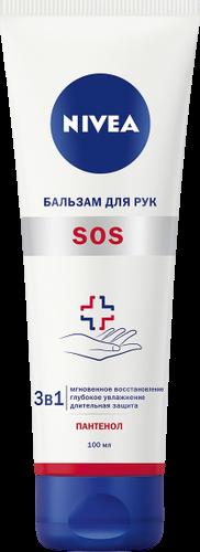 На все руки: бьюти-средства для ухода за кожей рук
