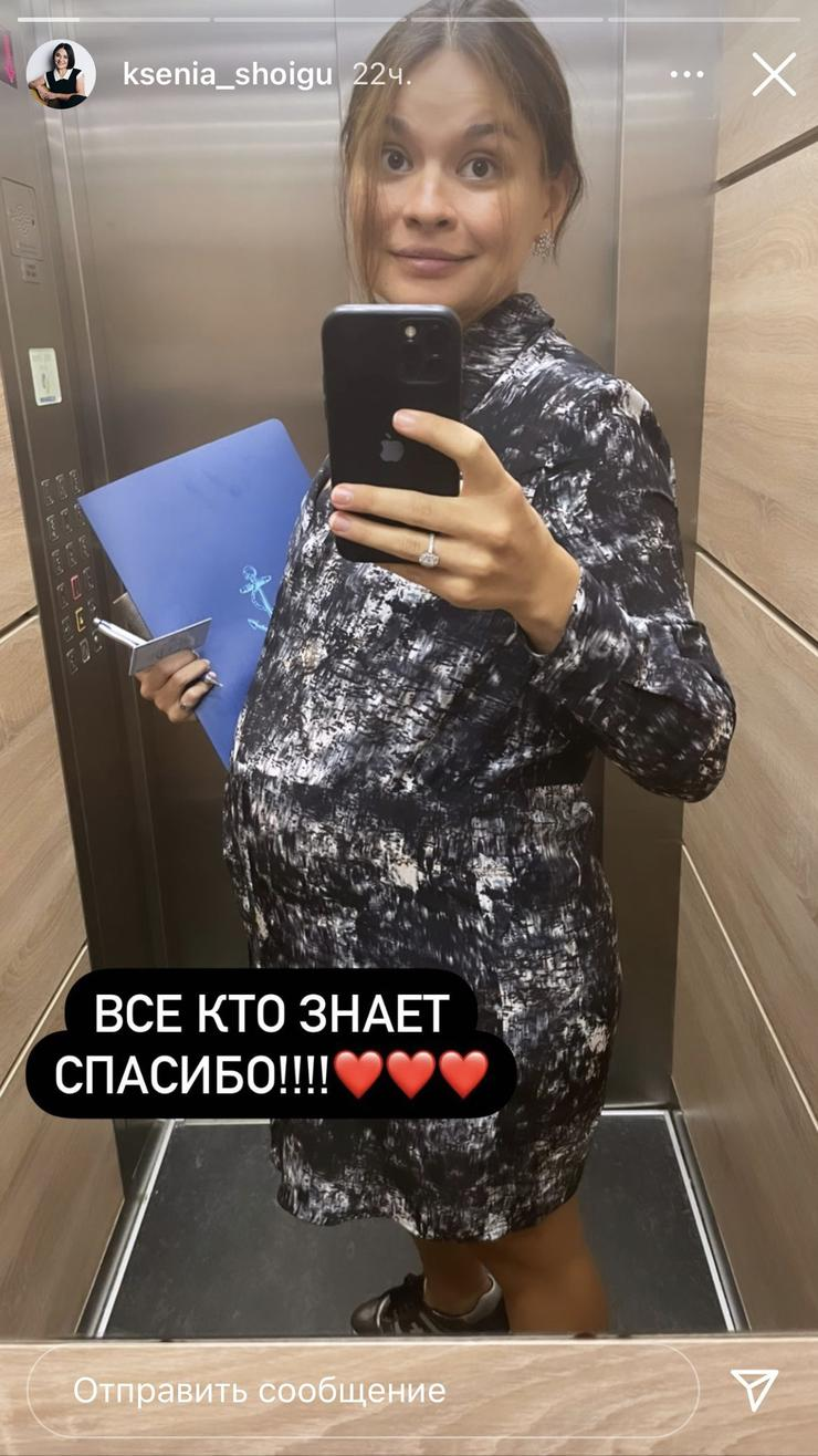 Женщина намекнула, что стала впервые мамой