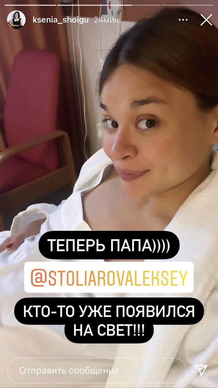 Дочь Сергея родила девочку