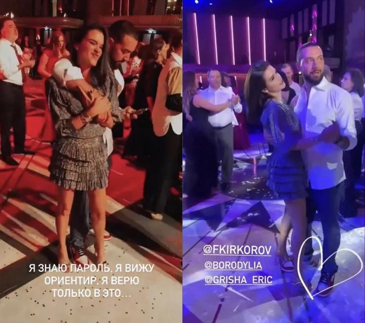Телеведущая и ресторатор вместе танцевали