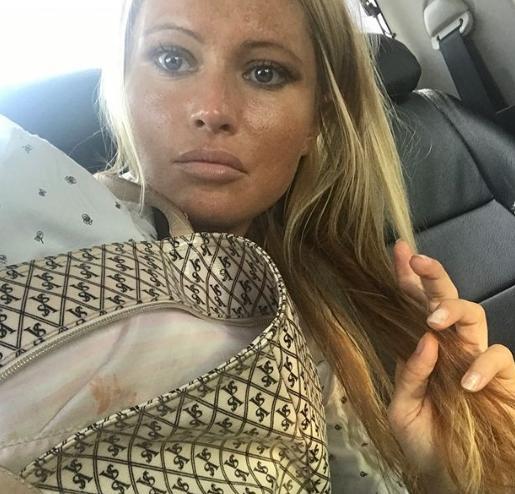 Борисова выставила напродажу многомиллионное имущество